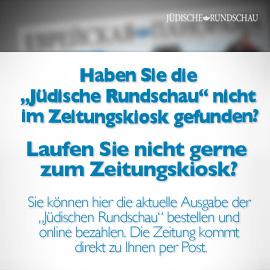 Anzeige Jüdische Rundschau